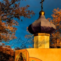 Our Lady of Kazan Skete